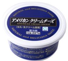 アメリカンクリームチーズ